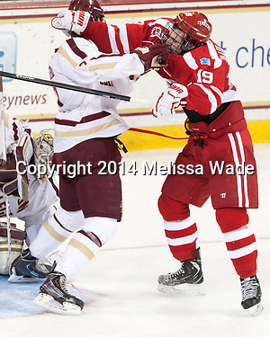 Gaudreau scores two to lead Boston College over Boston University