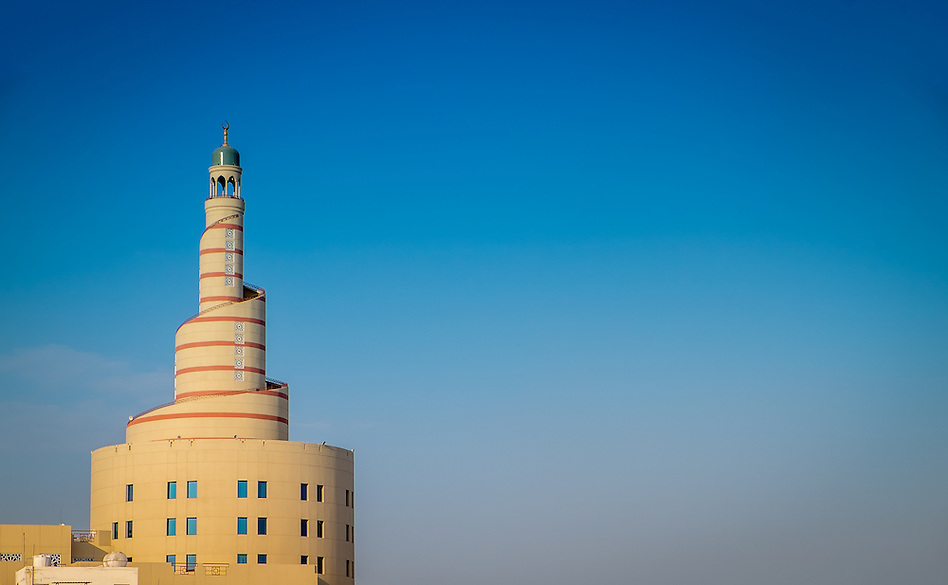 DOHA, QATAR - CIRCA DECEMBER 2013: View of Qatar Islamic Cultural Center in Doha. (Daniel Korzeniewski)