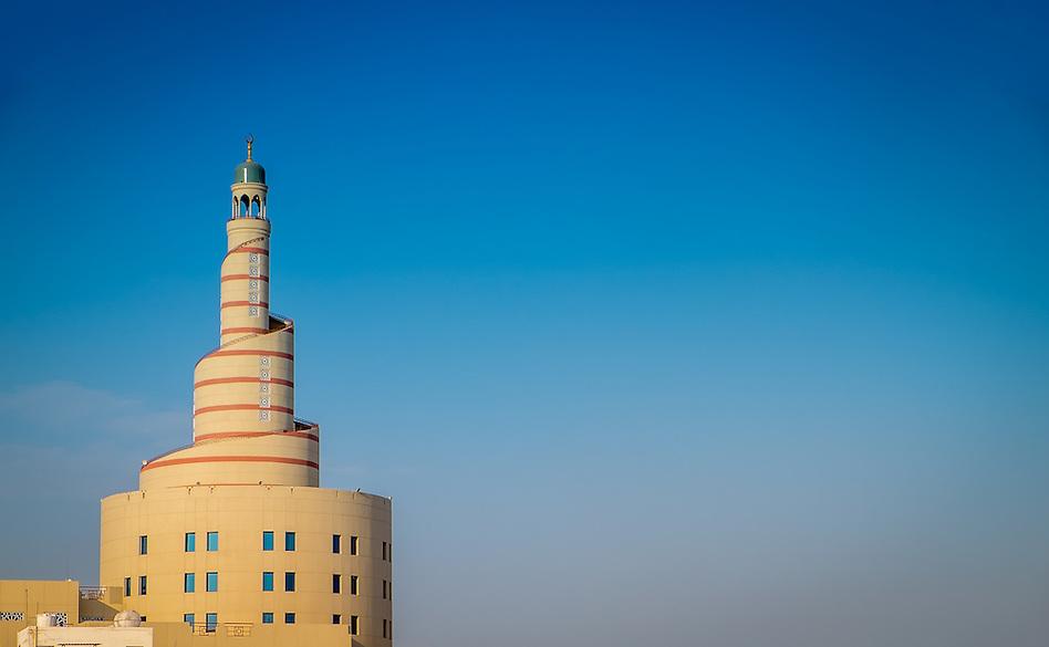 DOHA, QATAR - CIRCA DECEMBER 2013: View of Qatar Islamic Cultural Center in Doha. (Daniel Korzeniewski)
