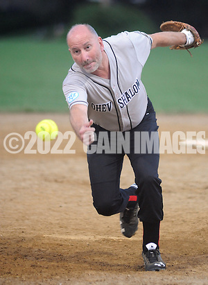 Ohev Shalom pitcher Jack Wiener throws a pitch against Shir Ami during a Delaware Valley Synagogue League modified fast pitch softball playoff game Monday August 1, 2016 in Southampton, Pennsylvania. (Photo by William Thomas Cain) (William Thomas Cain)
