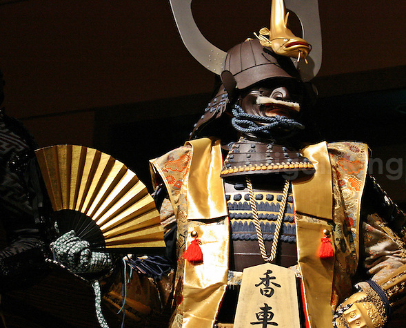 Samurai costume in Sendai, Tohoku, Japan