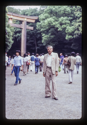 1980, Japan, by Peter J. Noakes.