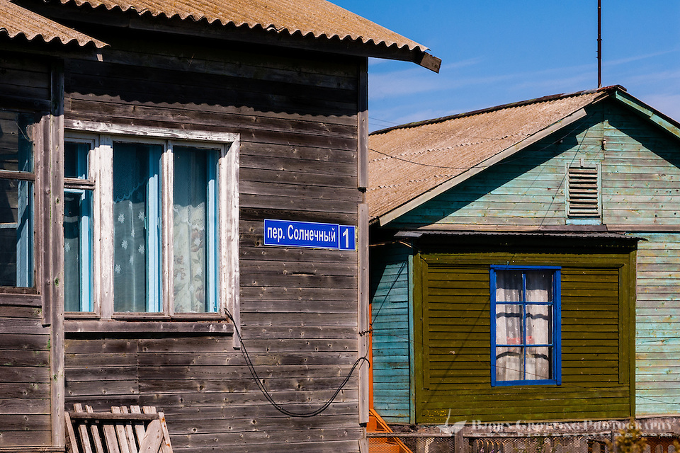 Russia, Sakhalin. Okhotskoye is a small village at the south east coast of Sakhalin, not far from Yuzhno-Sakhalinsk. Residential buildings are mostly made of wood. (Photo Bjorn Grotting)