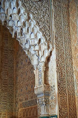 Arabesque Moorish stalactite or morcabe ceilings,  Palacios Nazaries  of the Alhambra. Granada, Andalusia, Spain. (Paul E Williams)