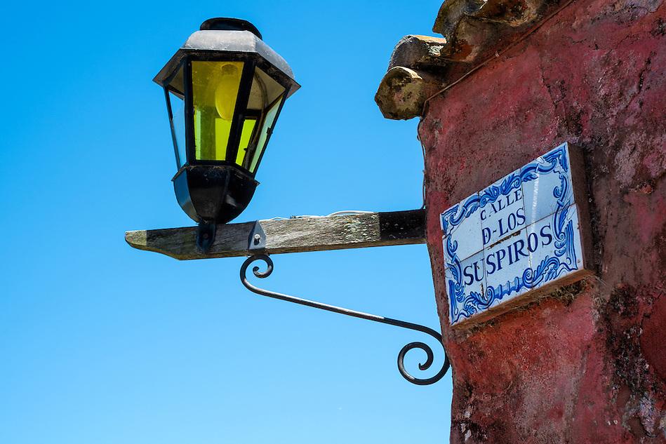 Calle de los Suspiros (Sighs Street) in Colonia del Sacramento Uruguay (Daniel Korzeniewski)