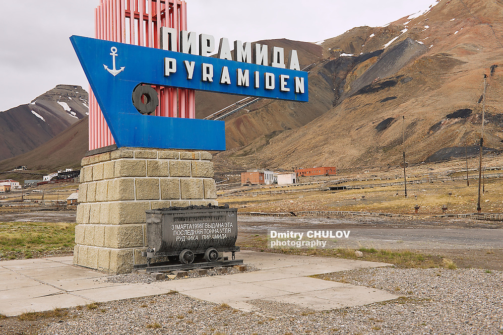 PYRAMIDEN, NORWAY - SEPTEMBER 03, 2011: Exterior of the monument in the abandoned Russian arctic settlement Pyramiden, Norway. (Dmitry Chulov)