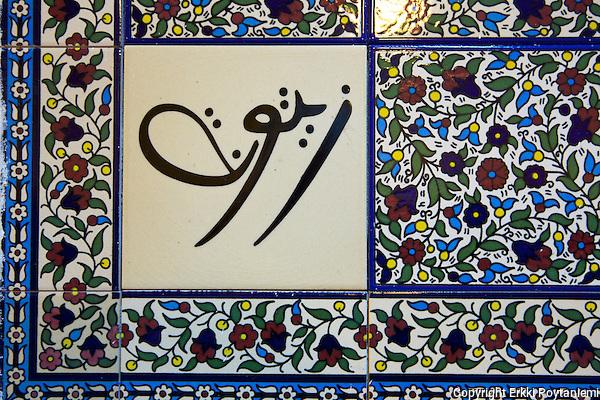 """Olive oil"" in Arabic script. (Erkki Poytaniemi)"