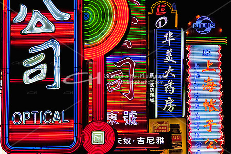 Nanjing Road neon lights in Shanghai China (Christopher Holt LTD London UK, Christopher Holt LTD - LondonUK, Christopher Holt LTD/Image by Christopher Holt - www.christopherholt.com)