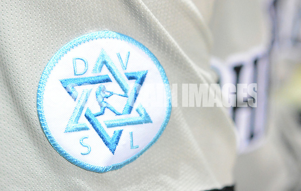 A league logo on the shoulder of one of right sleeve of an Ohev Shalom uniform is seen during a Delaware Valley Synagogue League modified fast pitch softball playoff game Monday August 1, 2016 in Southampton, Pennsylvania. (Photo by William Thomas Cain) (William Thomas Cain)