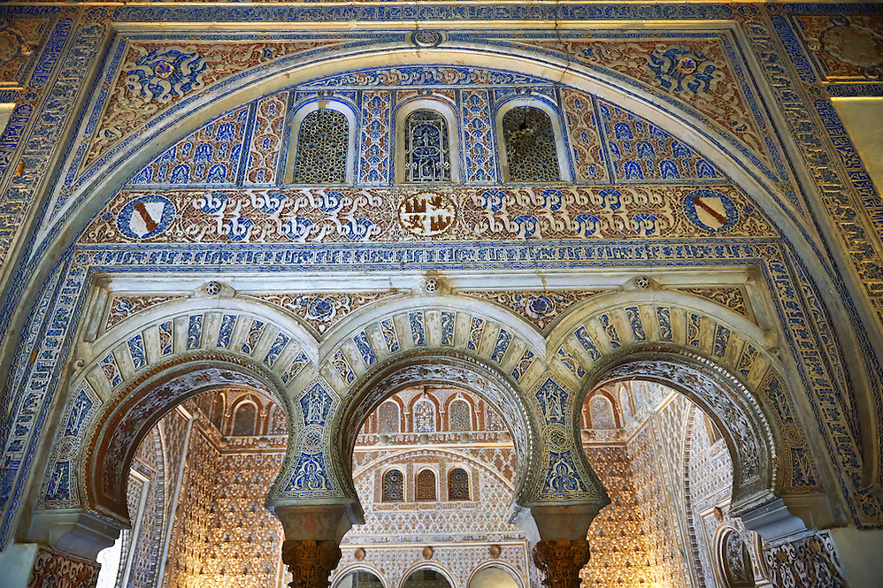 Arabesque Mudjar plasterwork and arches of the 12th century Salón de Embajadores (Ambassadors' Hall or Throne Room). Alcazar of Seville, Seville, Spain (Paul E Williams)