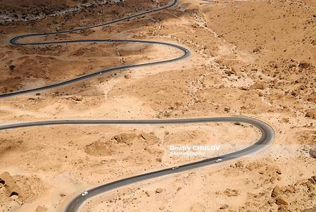 Winding mountain road from Al Mukalla to Aden, Yemen. (Dmitry Chulov)