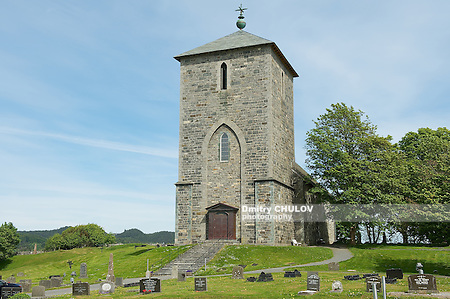KAMROY, NORWAY - JUNE 05, 2010: Exterior of the St. Olav's Church at Avaldsnes in Kamroy, Norway. (Dmitry Chulov)