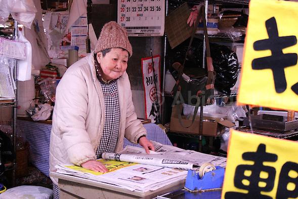 Shopkeeper in Shiogama Fish Market, Sendai, Tohoku, Japan