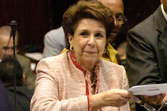 Licelott Marte presidenta de la Cámara de Cuentas