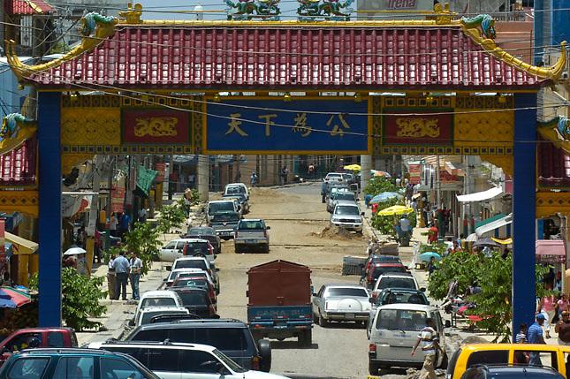 """1000?1331258485 Institución pide respeto para los chinos """"y los demás extranjeros"""" [RD]"""