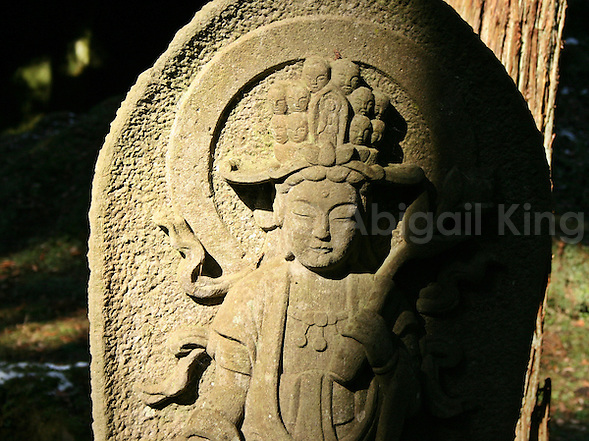 Buddhist stone carving near Matsushima Bay, sendai, Japan
