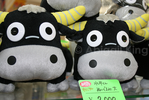 Baby water buffalo soft toys in Yaeyama islands, Okinawa, Japan