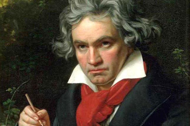 La Universidad de Manchester estrena una obra desconocida de Beethoven