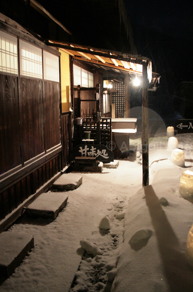 Snowfall in a thatched village in Japan