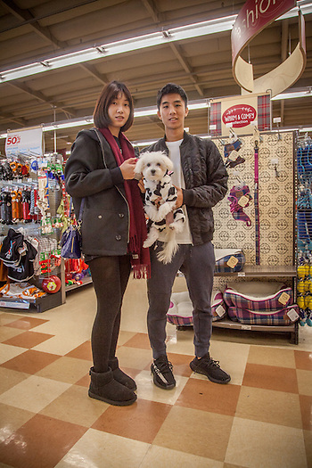 "College students Ken & Vicki shop for their six month old dog, ""Dodo""  at the Pet Smart in Concord, CA. (Clark James Mishler)"
