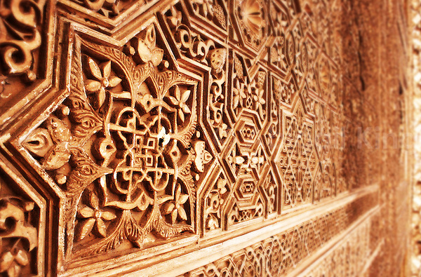 Carvings inside the Alhambra in Granada