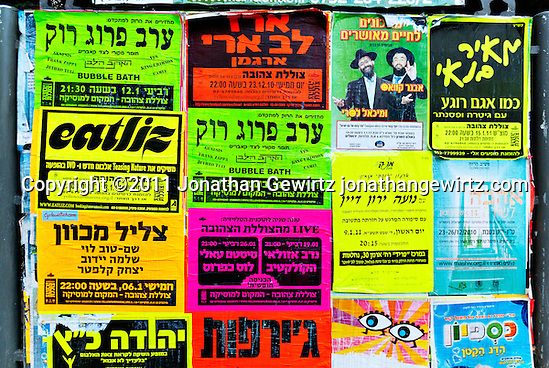 Colorful flyers advertise entertainment and other events in Jerusalem. (Jonathan Gewirtz)